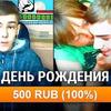 реклама у блогера Андрей Андреев