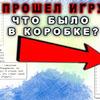 реклама на блоге Никита Ковалев