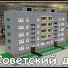 реклама на блоге Константин Пестриков