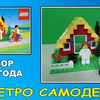 реклама в блоге Константин Пестриков