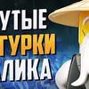 реклама у блогера Андрей Бойко