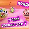 реклама у блоггера Сафронов Товарищ