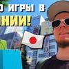 реклама на блоге Николай Губанов