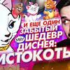 реклама на блоге Денис Колмыков
