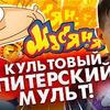 реклама у блоггера Денис Колмыков