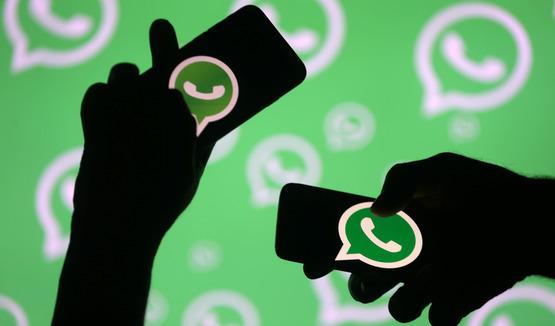 Сгорающие сообщения WhatsApp