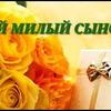 новое фото katerina_dorokhova