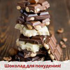 лучшие фото inna_foodfit