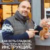 реклама в блоге Роман Гречин