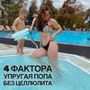 реклама у блогера Роман Гречин