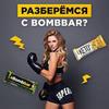 реклама у блогера Елена Лапышева