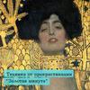 реклама на блоге Екатерина Чернявская