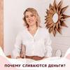 реклама у блогера Анастасия Добрава