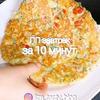 разместить рекламу в блоге Оксана pp.recepti_gid