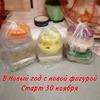 фото Оксана pp.recepti_gid