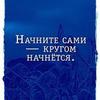 лучшие фото Дмитрий Сорока