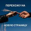 новое фото Юлия Касьянова