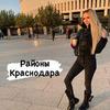 реклама в блоге Виктория Комиссарова
