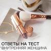новое фото Елена Измайлова