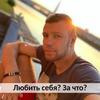 фотография Роман Бобоедов