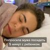 фото Евгения Васильева