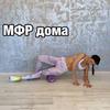 лучшие фото Валентина valia_sport
