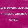 лучшие фото Евгения Лисенкова
