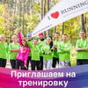 реклама на блоге Снежана Кулешова