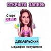 реклама у блогера Римма rii_blog