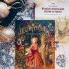 реклама у блогера Ирина Глушкова