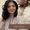 реклама у блогера Елена Молокова