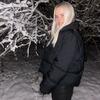 новое фото Екатерина Никулина