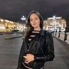 реклама у блогера Алена Нестерова