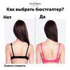 заказать рекламу у блогера Анна Московцева