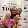 реклама у блогера Александра Акифева