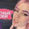 реклама у блогера i_am_bridge