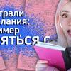 реклама на блоге i_am_bridge