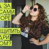 новое фото alekscurl