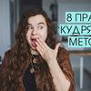 реклама у блогера alekscurl