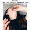 реклама у блогера my.fiona