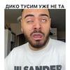 реклама в блоге Роман Каграманов