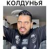 лучшие фото Роман Каграманов
