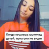 разместить рекламу в блоге Карина karina_bars