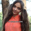 заказать рекламу у блогера Ксения Кирилова