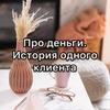 фото на странице Виктория Савина