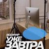 заказать рекламу у блогера Олеся Тимофеева