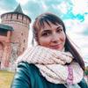 разместить рекламу в блоге Елизавета Колышко