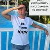 заказать рекламу у блогера Наталья Матвеева