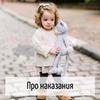 разместить рекламу в блоге Екатерина Кес