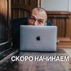 фотография Роман Гречин